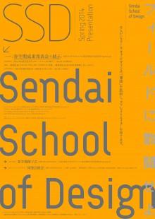 SSD14summer-B2-6sample_